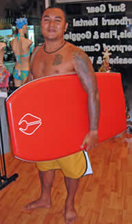 bodyboards for rent