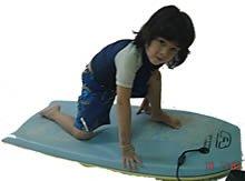 Bodyboarding how to drop knee